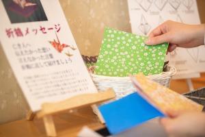 折り鶴メッセージ